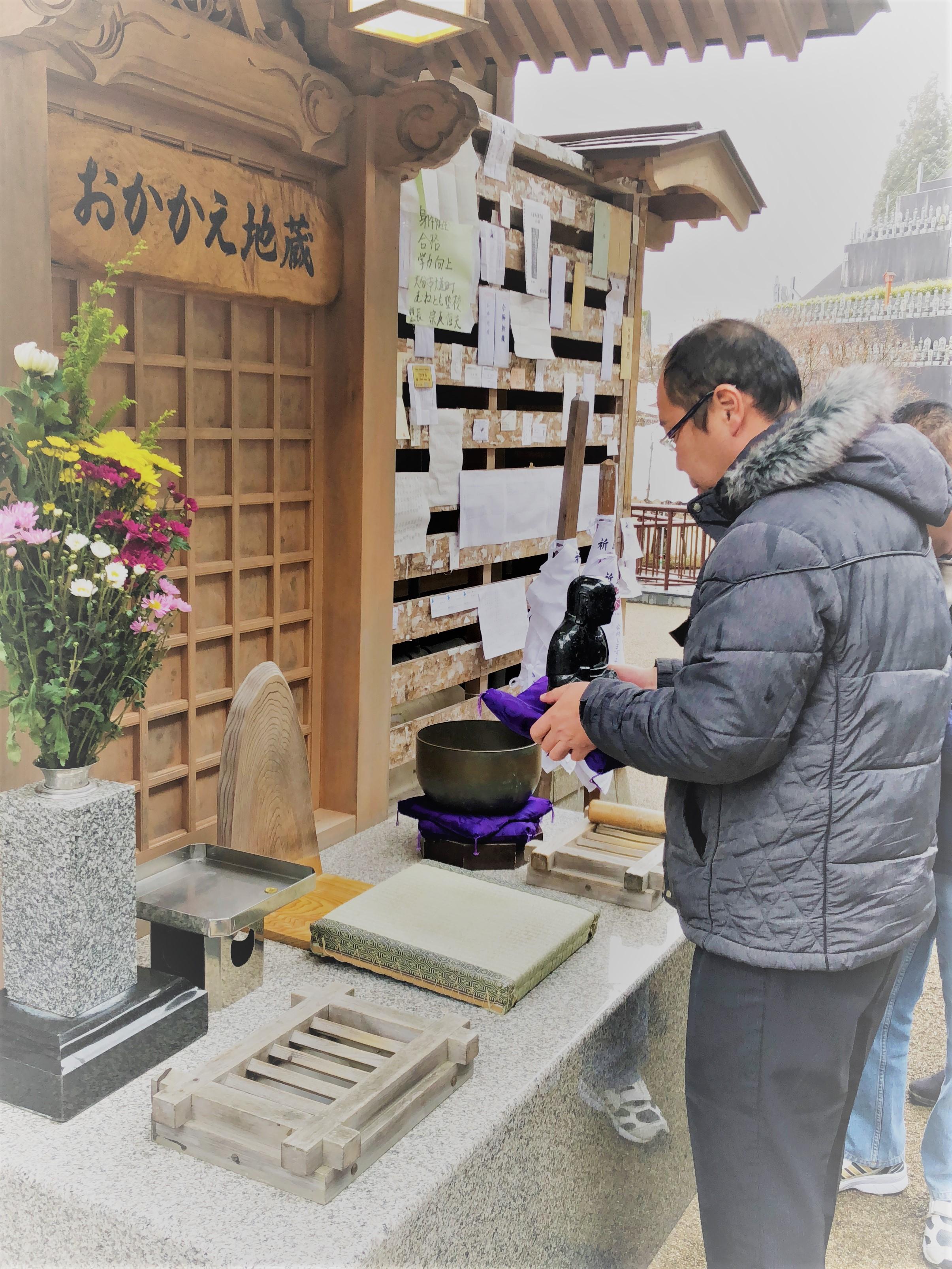 http://usa-san.com/blog/IMG_0341.jpg