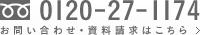 アートホーム宇佐産業:0120-27-1174